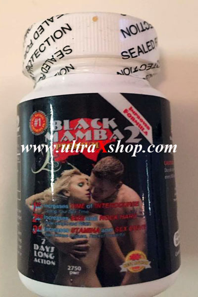 Black Mamba 2 Pill for sex enhancement is one of the top male enhancement pills of January!