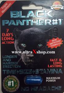 black panther, panter, premium, blue pill, 1250mg, better, sex, sexual, pill, pills, fast acting, time, size, stamina, 7 days, no headache,